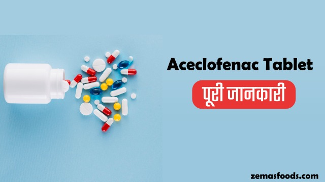 Aceclofenac Tablet uses in hindi