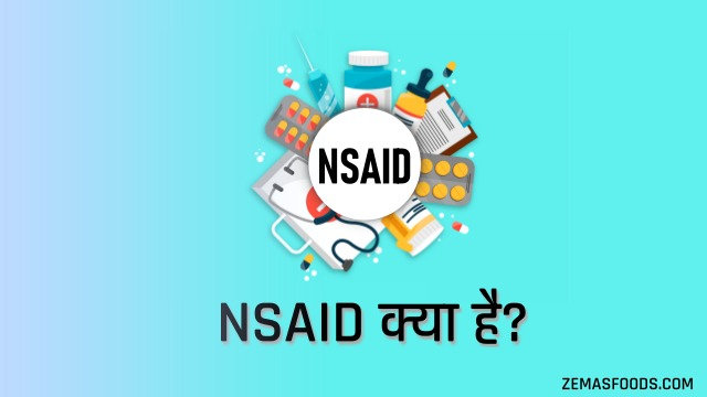 NSAID in Hindi