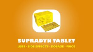 SUPRADYN TABLET USES SIDE EFFECTS DOSAGE PRICE