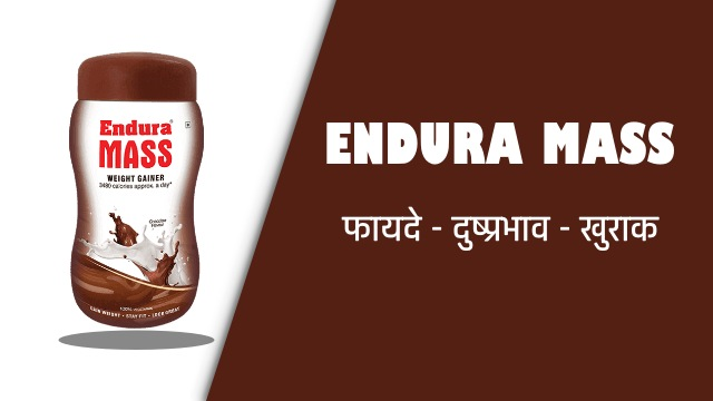 ENDURA-MASS-IN-HINDI