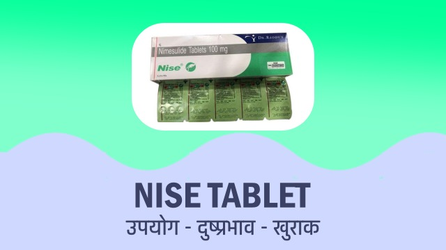 NISE TABLET IN HINDI
