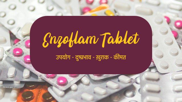 Enzoflam Tablet