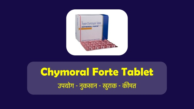 Chymoral Forte Tablet in hindi