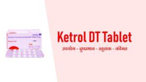 ketrol dt tablet in hindi
