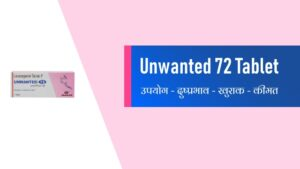 unwanted 72 in hindi
