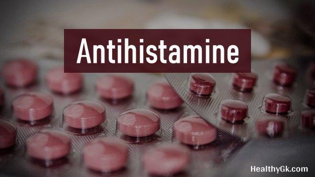 antihistamine in hindi