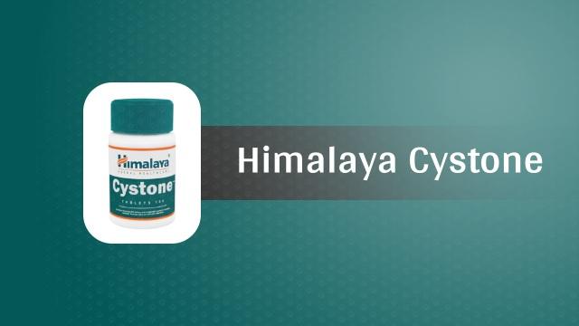 himalaya cystone