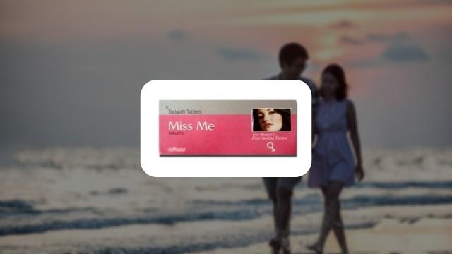 miss me tablet in hindi